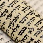 importância do pentateuco para os cristãos